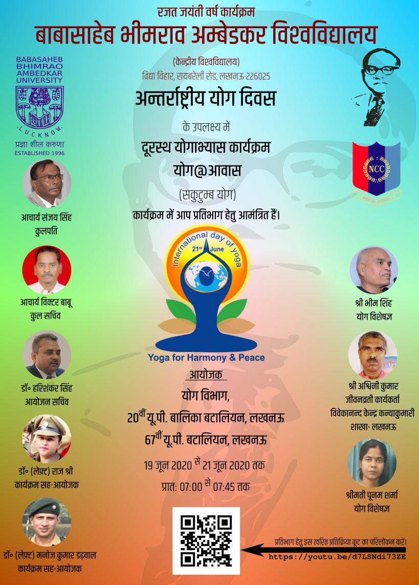 IYD2020-Programme